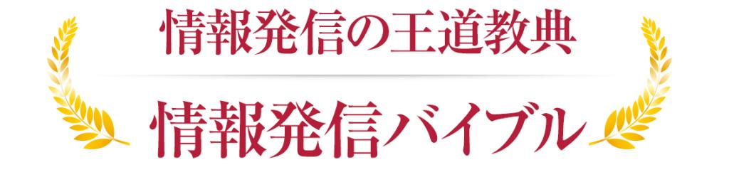 スクリーンショット 2015-10-25 7.49.46