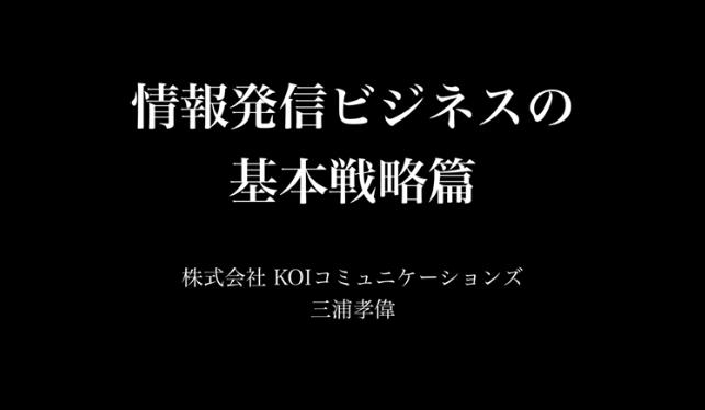 スクリーンショット 2016-02-20 21.52.41